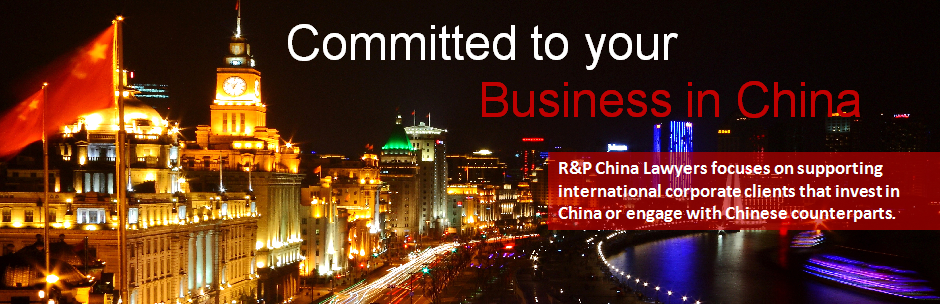 Committed to your business in China