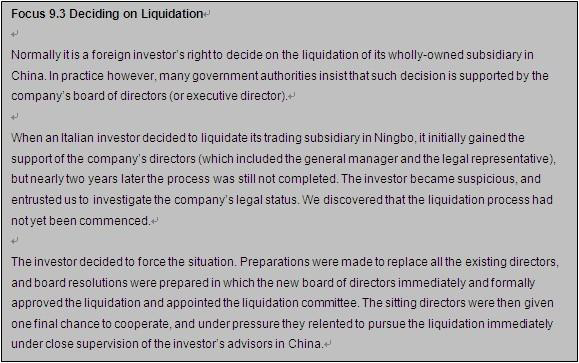 Liquidating a subsidiary