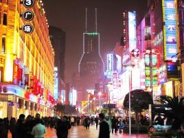 shanghai_nanjing_road_nightview